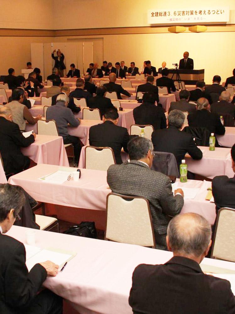 原発事故の影響を実感した福島での「つどい」
